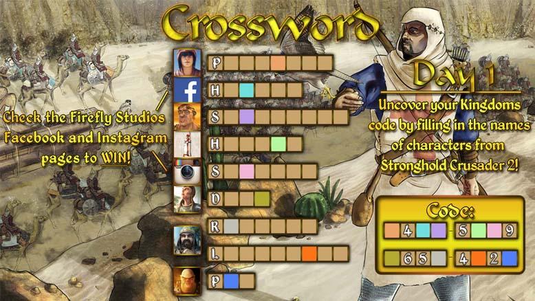 giveaway_crossword
